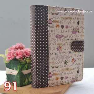 CVR1-091 Cover / Sampul AlQuran Model Agenda Motif Alphabet Cream Coklat