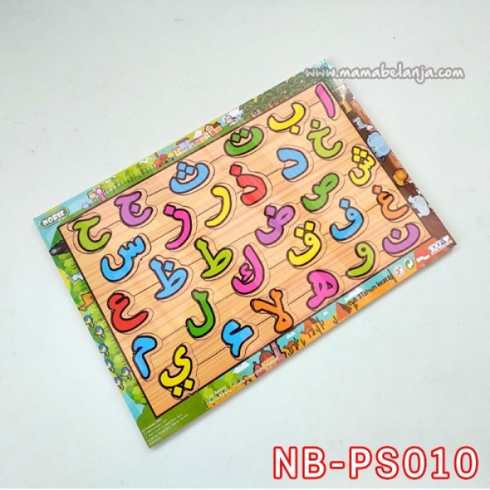 NB-PS010 Puzzle Sticker Huruf Hijaiyah